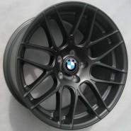 Фото диска BMW B 1607