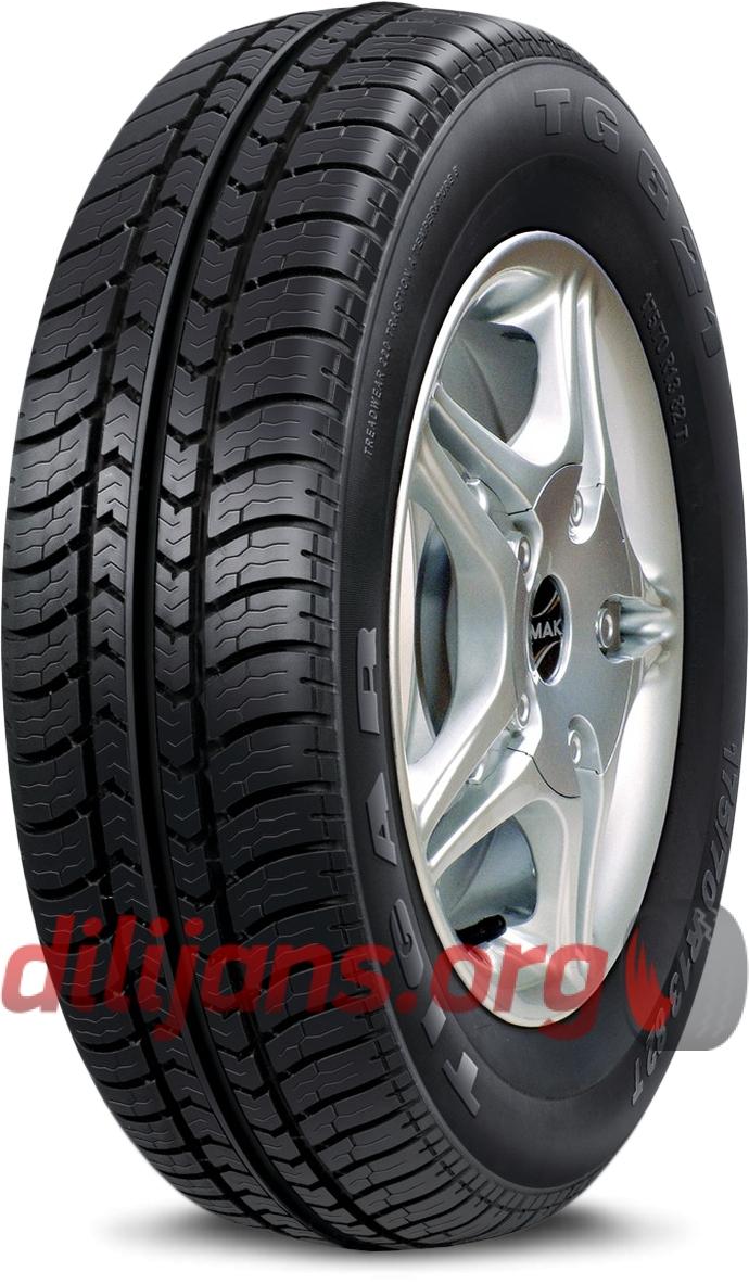Летние шины от ШИНСЕРВИС  шины Bridgestone Michelin