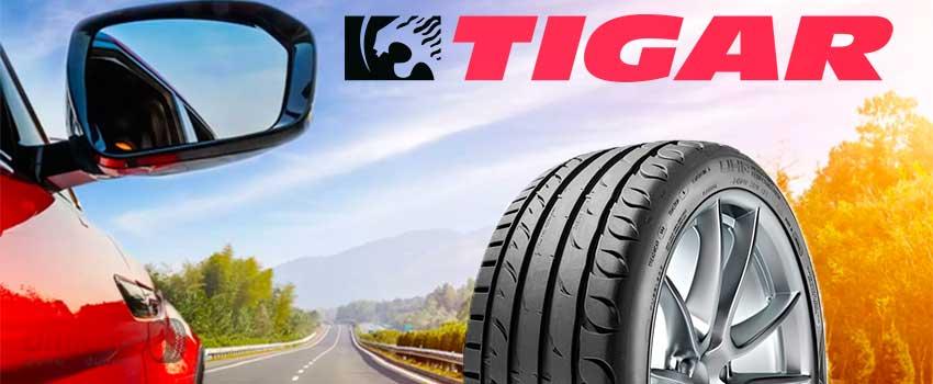 Картинки по запиту Tigar High Performance фото