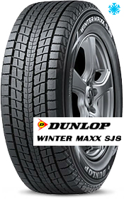Зимине шины Dunlop Winter Maxx SJ8
